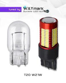 T20-W21W (задний ход, повороты, ДХО)